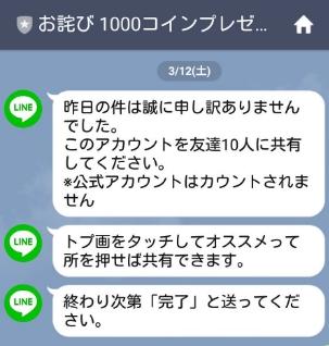 owabi-1000coin
