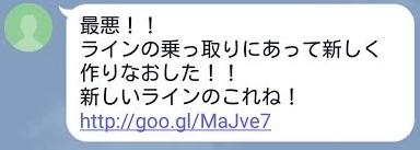 Aoi (2)